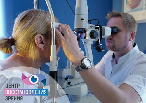 Беременность и лазерная коагуляция сетчатки глаза