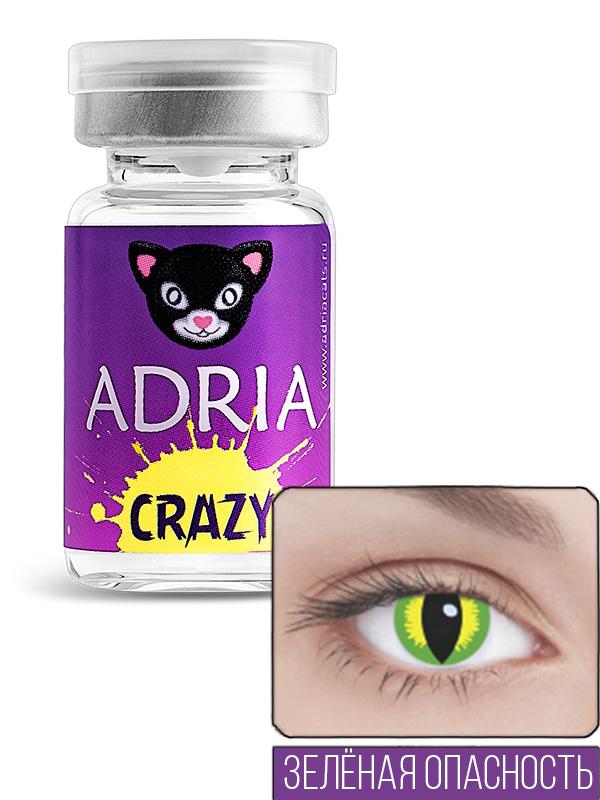 Белые линзы на весь глаз