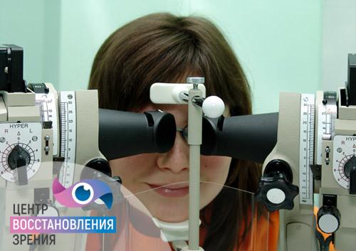 Расходящееся косоглазие (экзотропия) - причины, лечение