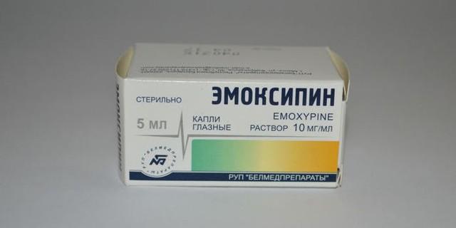Эмоксипин или Эмокси-Оптик - что лучше, сравнение препаратов